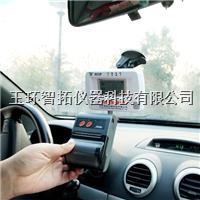 車載溫度監控器 GP200-E2T