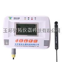 短信預警溫濕度記錄儀 GM200-ETH