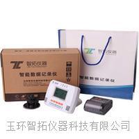 帶打印溫濕度記錄儀 GM200