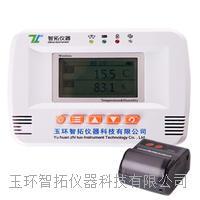 溫濕度打印記錄儀 GM200-TH