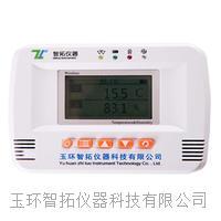 機房短信報警溫濕度監控系統