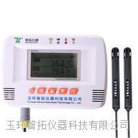 冷藏車溫濕度監控系統
