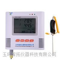 地溫溫度記錄儀