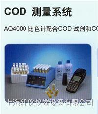 AQ4001化学耗氧量COD测量仪