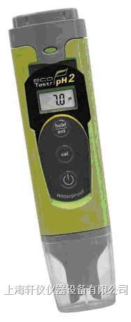 便携式防水经济型pH测量笔测试仪