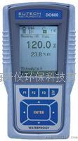 便携式防水型DO溶解氧测量仪