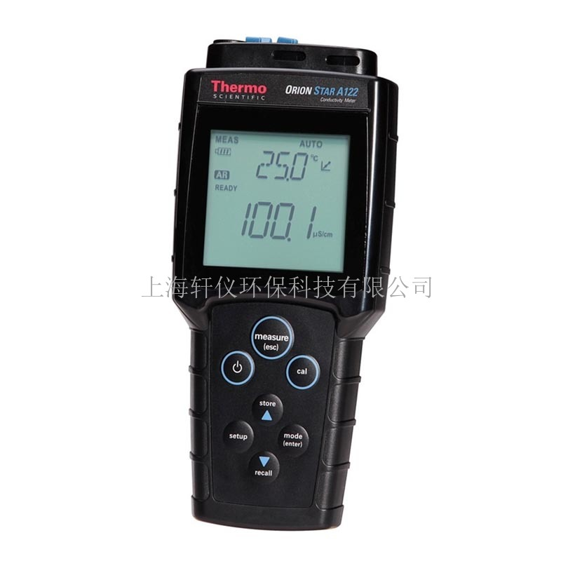 便携式pH/DO溶解氧测量仪