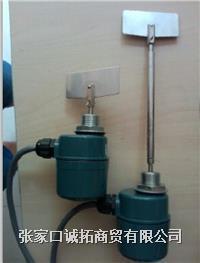 HL-400日本TOWA東和制電注塑機小料斗專用料位開關 HL-400