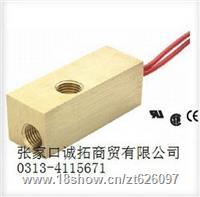PN70821美國Gems小巧型合金活塞式流量開關FS-927  FS-927
