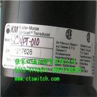SC14PT SC22PT SC43PT美國kistlermorse超聲波探頭