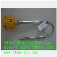CA-A1WA-065 TOWA東和纜繩式靜電容料位開關 CA-A1WA-065