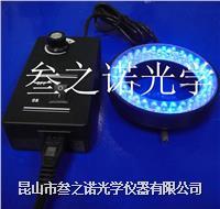 顯微鏡藍光LED視覺光源 Sen-60藍光