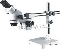 SZM7045+STL1萬向連續變倍體視顯微鏡 SZM7045+STL1