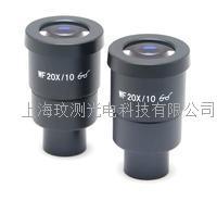 顯微鏡20X/10MM目鏡 WF20X/10MM