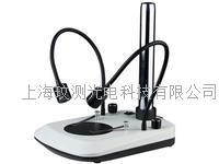 顯微鏡立柱式雙支軟管光纖底座 WC-12