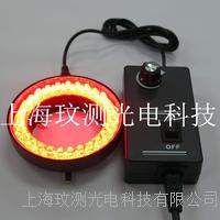 顯微鏡內徑60MM60顆珠紅光LED環形燈源光源 WC-60h