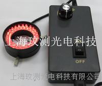 內徑30MM顯微鏡紅光LED光源 WC-30H
