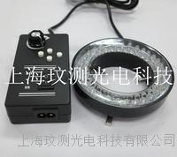 內徑67四區可調分段可調LED環形光源