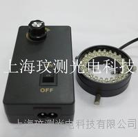 內徑30MM顯微鏡LED可調環形光源 CCD光源 WC-30L