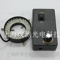 內徑40MMLED環形光源