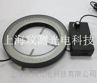 內徑135MM2環144顆燈珠分體調節LED光源