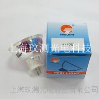 24V150W冷光源燈杯泡 鹵素燈泡 儀器燈泡 醫用特種燈泡鹵鎢杯燈泡 24V150W