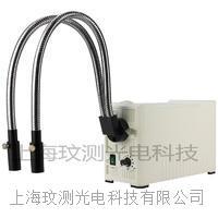 LED35W雙支硬管分叉光纖冷光源 LED S2600E
