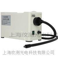 LED55W單支軟管光纖冷光源 LED S2700E