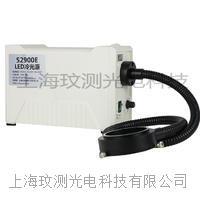 LED20W環形光纖冷光源 LED S2900E
