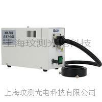 XD301鹵素燈24V150W 環形光纖冷光源 XD-301