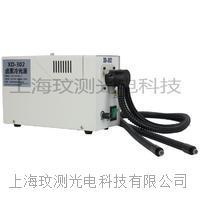 XD302鹵素燈24V150W雙支軟管分叉光纖冷光源 XD-302