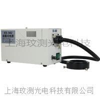 XD302鹵素燈24V150W環形光纖冷光源 XD-302