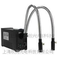 21V150W鹵素燈雙支硬管分叉光纖冷光源 WC-1150