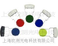 21V150W鹵素燈雙支硬管分叉光纖冷光源