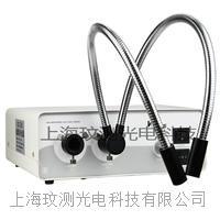 WC250鹵素燈雙支硬管分叉光纖冷光源 WC-250
