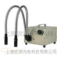 21V150W鹵素燈冷光源