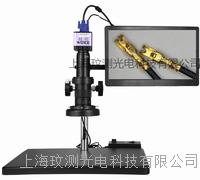 高清VGA電子一體檢測顯微鏡 WC-9050ADBC