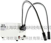 21V150W鹵素燈環形管光纖冷光源