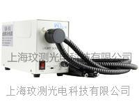 21V150W鹵素燈雙支軟管分叉光纖冷光源