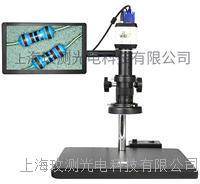 VGA+USB+BNC電子高清一體顯微鏡 WC-200BDC