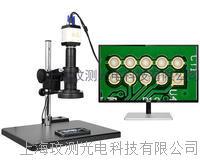 工業檢測視頻數碼電子顯微鏡 VGA工業相機 WC-200BDG