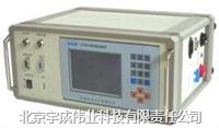 AL380/05蓄電池放電檢測儀