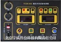 10KV開關電氣試驗箱