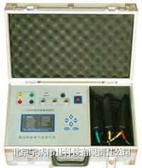 DXB電力諧波測試儀電力諧波分析儀