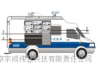羅貝立電力電氣綜合試驗檢測車
