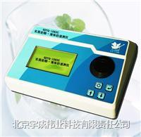 劣質奶粉?液體奶速測儀106SC