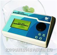 醬油氨基酸態氮快速測定儀1000S