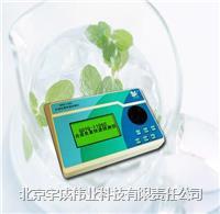 合成色素快速檢測儀110SC
