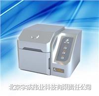 熒光增白劑檢測儀121SD