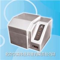 防腐劑檢測儀121SI2